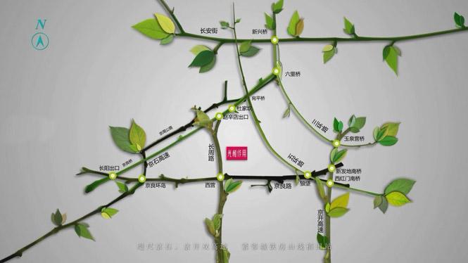 房地产宣传片—北京长阳光合作用