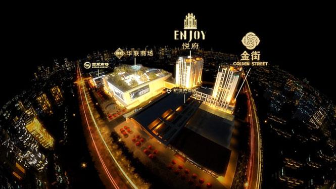 房地产三维动画宣传片——北京顺义悦府金街